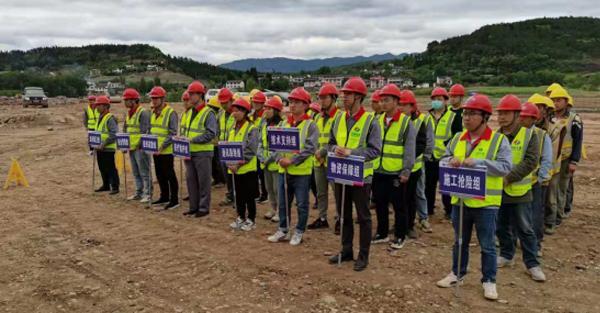 广元市三江新区基础设施建设项目--防洪演练2
